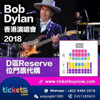 Bob Dylan演唱會門票