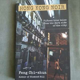English Book - Hong Kong Noir