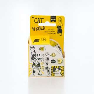 Cat World Angry Cat Washi Tape