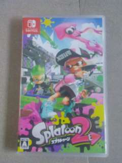Trade Nintendo switch game