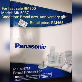 Food Processor MK-5087M White