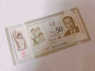 SG 50th anniversary $50
