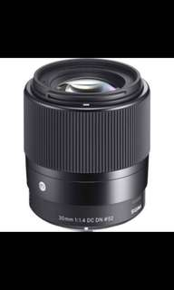 Sigma 30mm f/1.4 DC DN For Micro Four Thirds