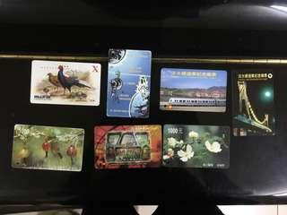 🚚 捷運車票 收藏品