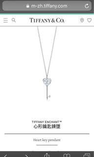 🚚 Tiffany & Co.心型鑰匙鏈墜