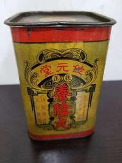 香港懷舊位元堂養陰丸鐵罐