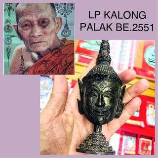 🔥LP KALONG CHARMING DEITY GOD PHALAK-NA-THONG Be.2551 -Thai Amulets🔥