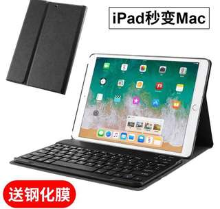 Apple iPad 2018 Smart Casing With Bluetooth Keyboard