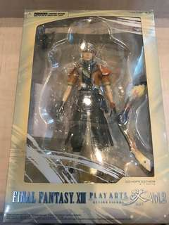 Final fantasy XIII Hope Estheim play arts kai action figure