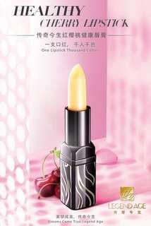 Legend Age Healthy Cherry Lipstick (3.8g)