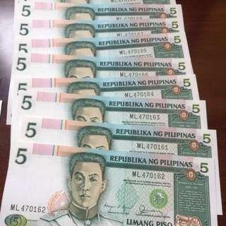 old philippine money crispy uncirculated (price individual)