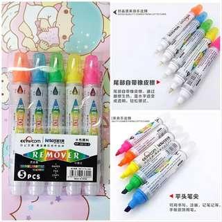 可擦式五色螢光筆【只限郵寄!】