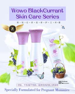 Blackcurrant Skincare Products