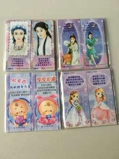 Little bookmarks - 4 sets #nogstday