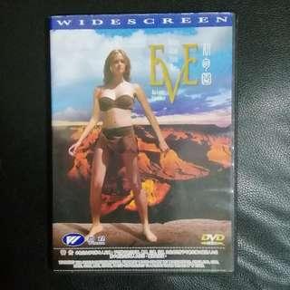 伊甸園 DVD(包郵)