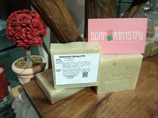 Chamomile Calming Soap