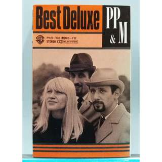 Peter, Paul, and Mary (PPM / PP&M) Best Deluxe Cassette Tape