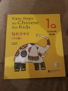 Easy steps to Chinese for kids textbook 1a