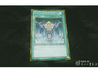 🚚 🇯🇵Yu-Gi-Oh! 高橋和希 遊戲王卡 亮面卡大出清 銅板價💱 卡號 : GS05-JP016 _