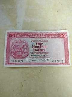 1982年港幣一百元100收藏錢幣靚號碼