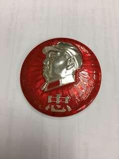毛主席生日紀念㯲章(香港新華社出)