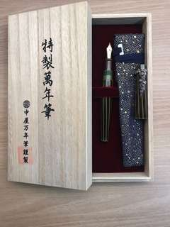 Limited edition Nakaya fountain pen