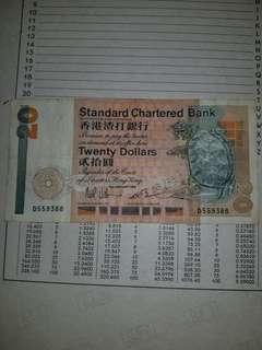 Hong Kong $20 Standard Chartered