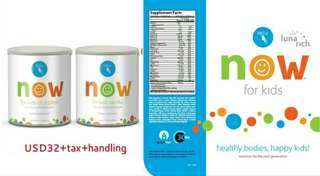 Reliv NOW products