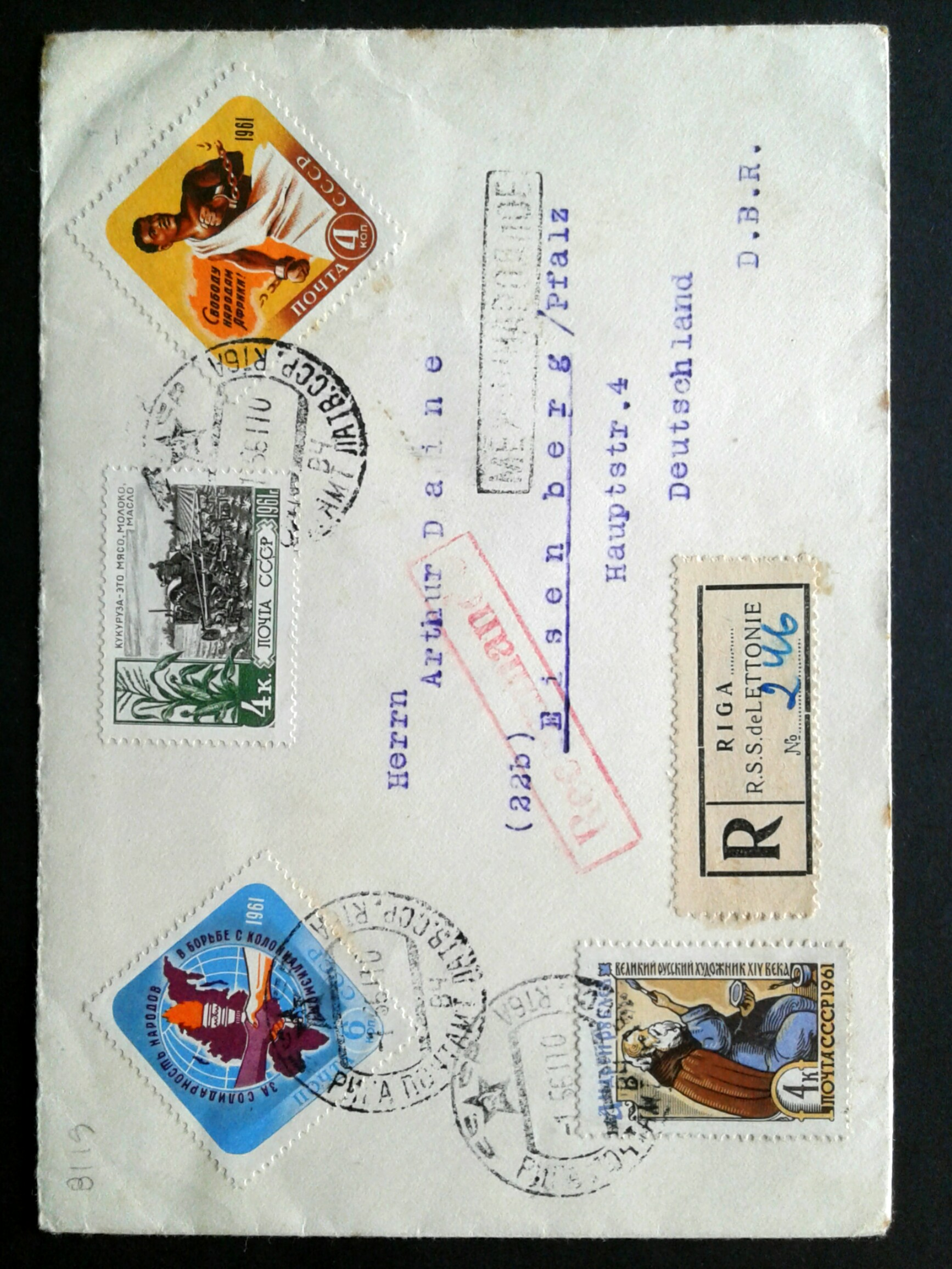 1956 Russian Registered vintage cover