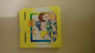 小孩識字書