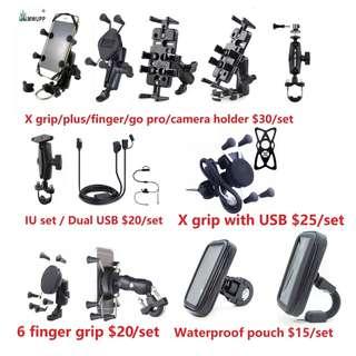 "MWUPP ""X"" Grip / HP / HANDPHONE / GPS Holder smnu phone"