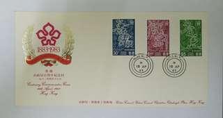 香港市政局百週年紀念封