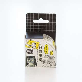 Cat World Love Meow Washi Tape