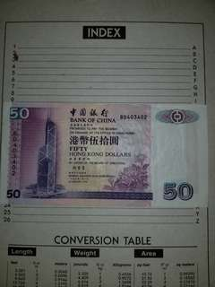 Hong Kong $50 Bank of China