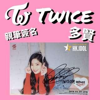 Twice 多賢 親筆簽名小卡