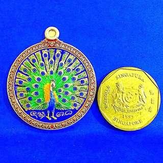 Kruba Sitti Peacock silver longya amulet