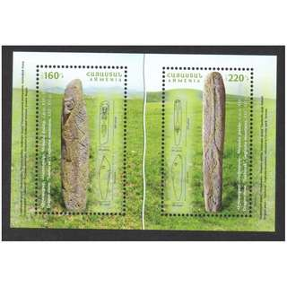 ARMENIA 2017 DRAGON STONES ARCHAEOLOGY SOUVENIR SHEET OF 2 STAMPS IN MINT MNH UNUSED CONDITION