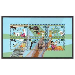 KAZAKHSTAN 2017 50TH ANNIV. OF ANIMATION SOUVENIR SHEET OF 6 STAMPS IN MINT MNH UNUSED CONDITION