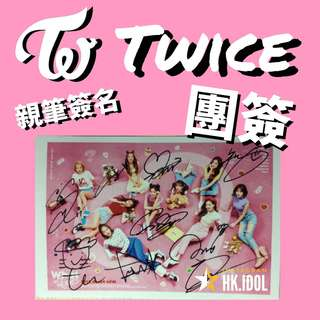 Twice What is love 親筆簽名小卡