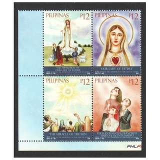 PHILIPPINES 2017 100 YEARS FATIMA APPARITION BLK OF 4 STAMPS IN MINT MNH UNUSED CONDITION