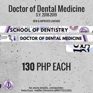 CEU Dentistry Lanyard