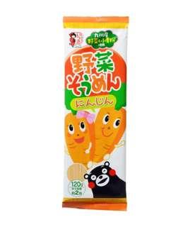 日本 蔬菜拉麵