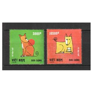 VIETNAM 2017 ZODIAC LUNAR NEW YEAR OF DOG COMP. SET OF 2 STAMPS IN MINT MNH UNUSED CONDITION