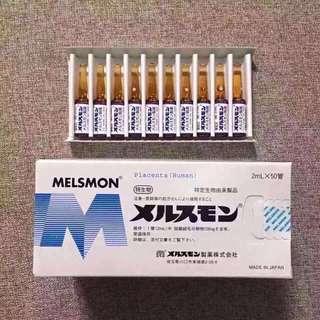 日本 美思滿 人胎素