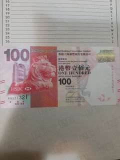 Hong Kong $100 HSBC lucky number