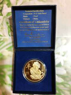 Gold-plated Coin with Monkey Zodiac
