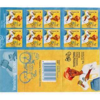 SG - 1st Local Stamps