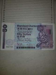 Hong Kong $50 Standard Chartered