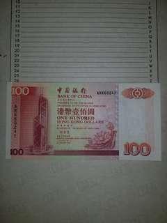 Hong Kong $100 Bank of China