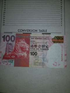 Hong Kong $100 HSBC low number